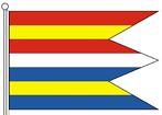Vlajka Košeca